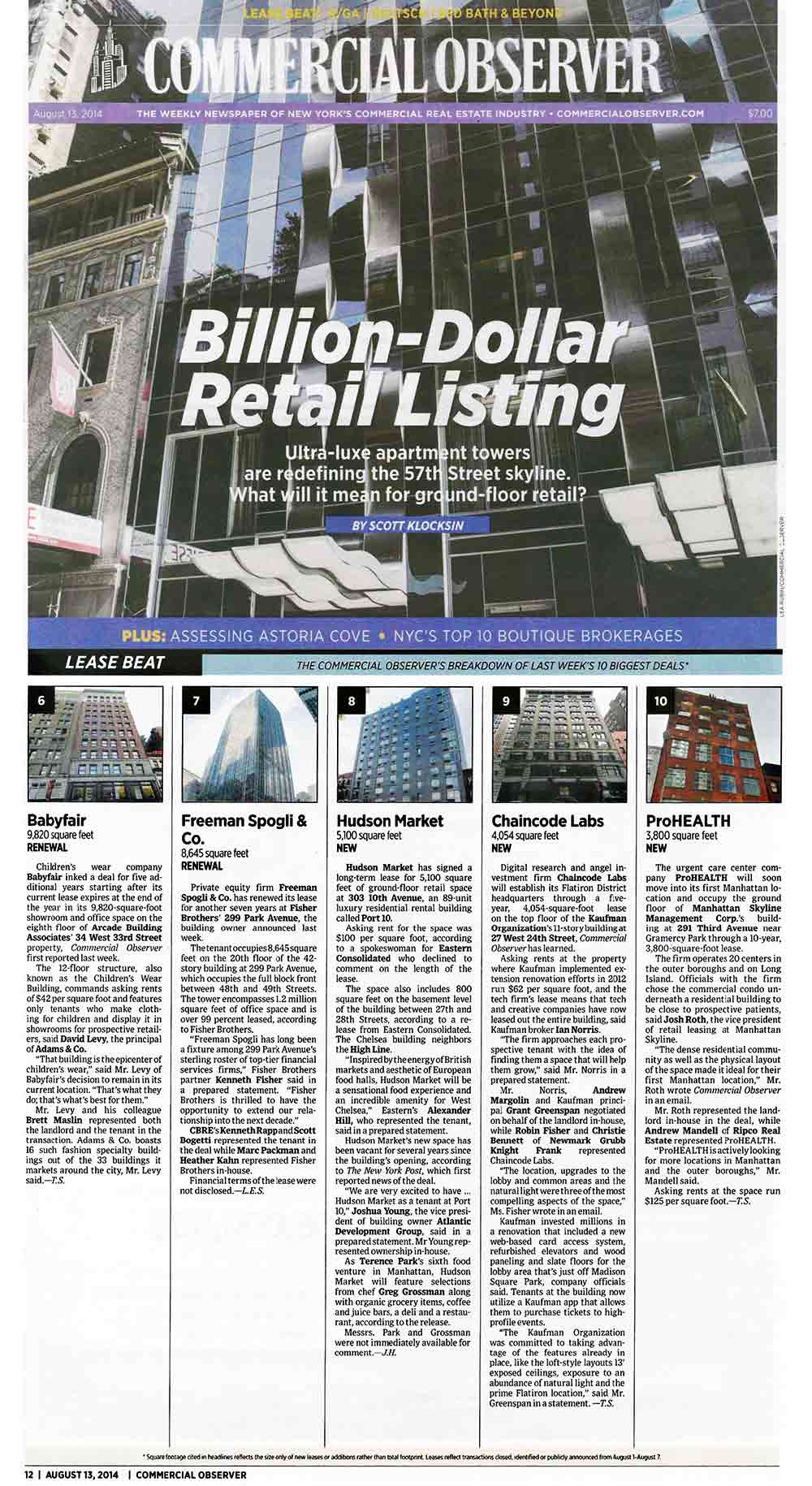 Commercial-Observer---Lease-Beat---8.13.14